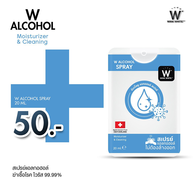 Alcohol Spray card 20 ml
